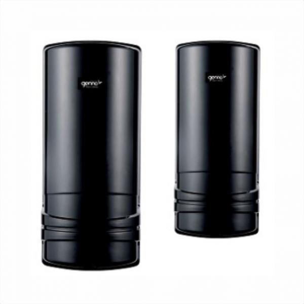 Sensor de Barreira IVA Atack New Black 2 Feixes 100m - Genno